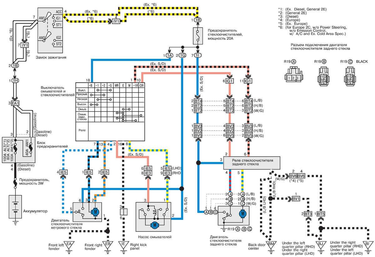 электрическая схема toyota belta