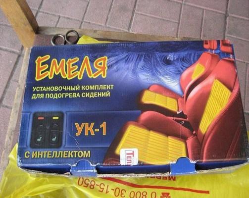 Комплект подогрева сидений «Емеля УК-1»
