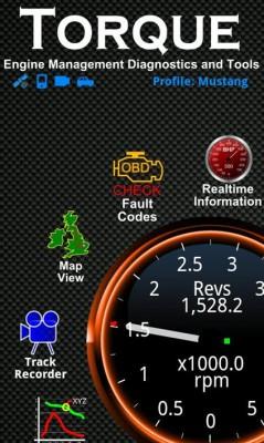 Главный рабочий экран программы