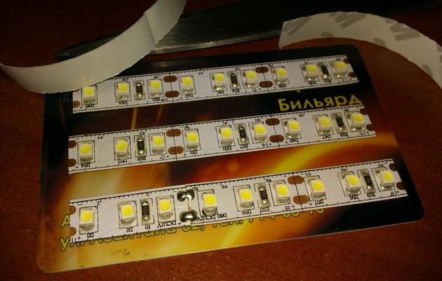 Пластиковая карта с приклеенной светодиодной лентой